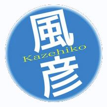 風彦 (Kazehiko)